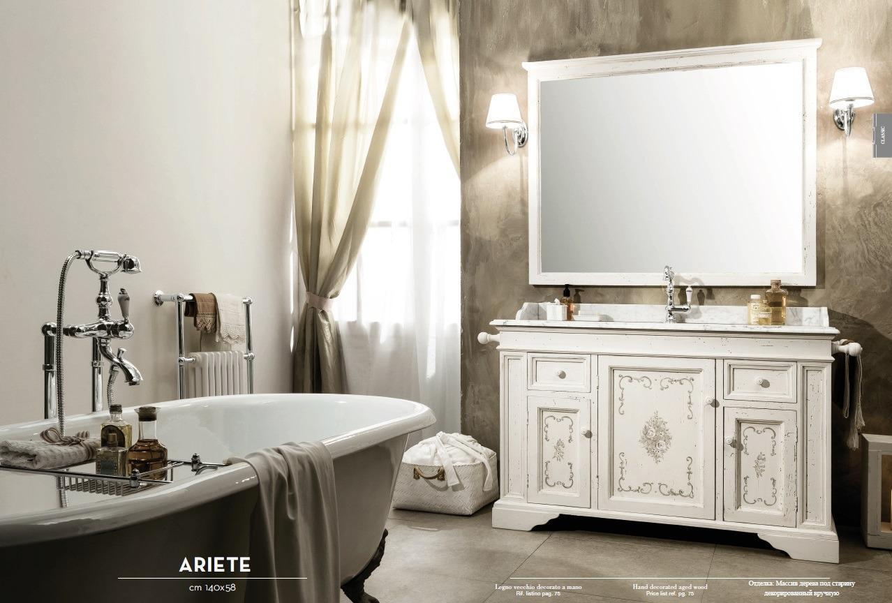 ariete massivholz badm bel waschtisch banater eisen. Black Bedroom Furniture Sets. Home Design Ideas